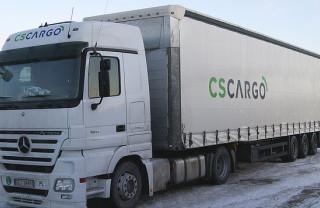 C.S.CARGO otevřelo v Plané nad Lužnicí nové distribuční centrum pro evropského výrobce krmiv Partner in Pet Food